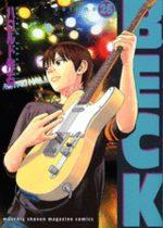 Beck 26 Manga