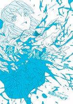 Abnormal Kei Joshi 2 Manga