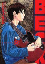 Beck 28 Manga