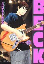 Beck 30 Manga
