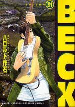 Beck 31 Manga