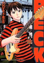Beck 32 Manga