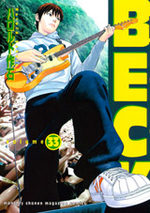 Beck 33 Manga