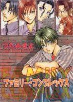 Family complex 1 Manga