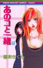 Comme Elles 1 Manga