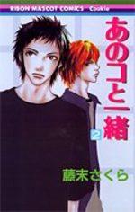Comme Elles 2 Manga