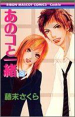 Comme Elles 3 Manga