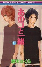 Comme Elles 11 Manga