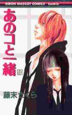Comme Elles 10 Manga