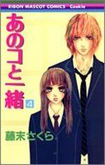 Comme Elles 4 Manga