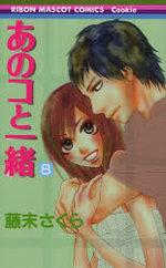 Comme Elles 8 Manga