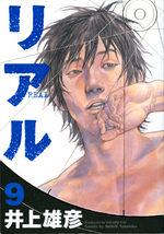 Real 9 Manga