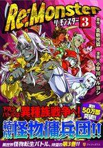 Re:Monster 3 Manga