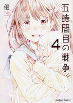 Dernière Heure 4 Manga