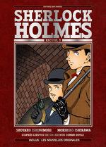 Sherlock Holmes (ISAN) 3 Manga