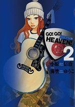 Go ! Go ! Heaven 2 Manga