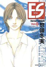ES - Eternal Sabbath 6 Manga