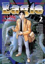 Eagle 2 Manga