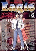 Eagle 6 Manga