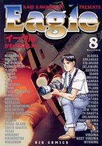 Eagle 8 Manga