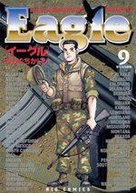Eagle 9 Manga