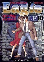 Eagle 10 Manga