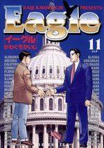 Eagle 11 Manga