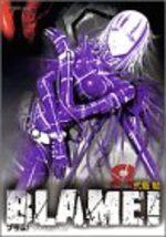 Blame ! 8