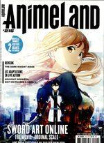 Animeland 215