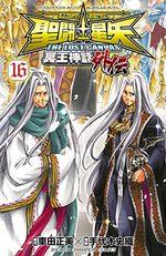 Saint Seiya - The Lost Canvas Chronicles 16