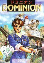 Dominion Tank Police 1 Manga