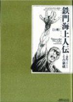 De la Colère à l'éveil 1 Manga