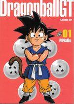 Dragon Ball GT 1 Dôjinshi