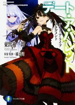 Date a Live Fragment - Date a Bullet 1 Light novel
