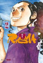 Ryoma 2 Manga