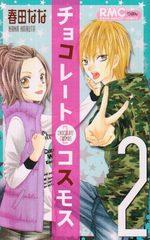 Chocolate Cosmos 2 Manga