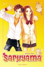 Saruyama 1 Manga