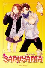 Saruyama 2 Manga