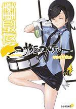 Yozakura Quartet 14 Manga