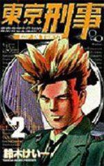 Flic à Tokyo 2 Manga