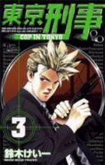 Flic à Tokyo 3 Manga