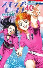 Skip Beat ! 40 Manga