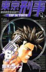 Flic à Tokyo 6 Manga