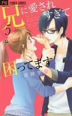 Too Close to Me ! 5 Manga