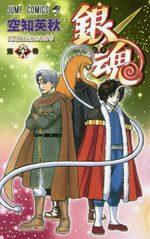 Gintama 68 Manga