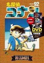 Detective Conan 92
