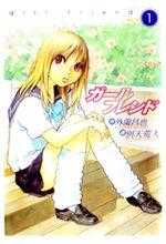 Girl Friend 1 Manga