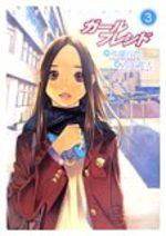 Girl Friend 3 Manga
