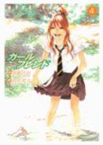 Girl Friend 4 Manga