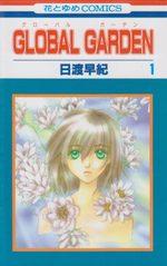 Global Garden 1 Manga